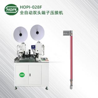 HOPI-028F全自动伺服双头端子机